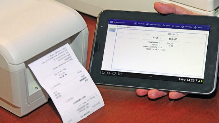 Фото 2. Фискальная документация фиксируется онлайн
