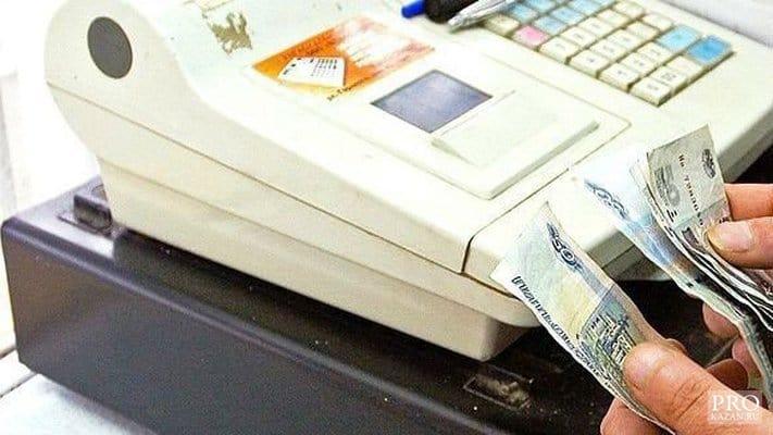 Фото 5. Разменные деньги в кассе