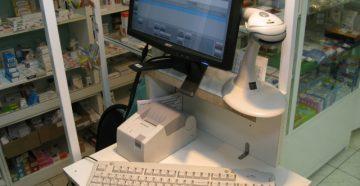 Онлайн касса в аптеке