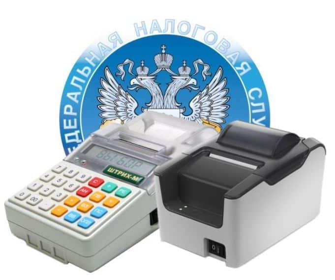 Фото 3. Для налоговой инспекции онлайн касса – способ тотального контроля