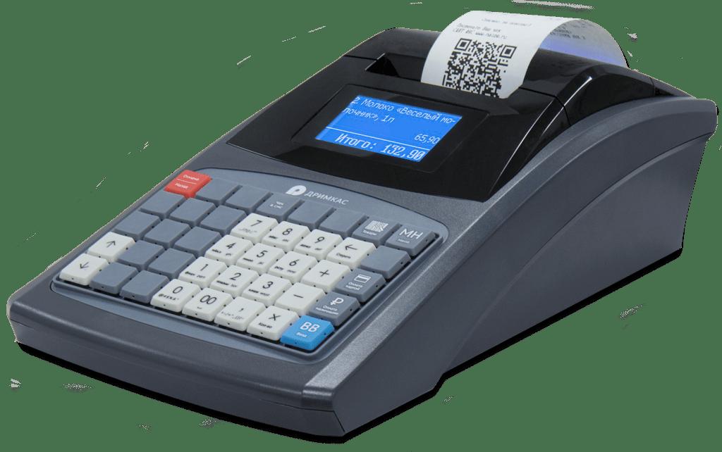 Аванс в кредит приход кассовом чеке