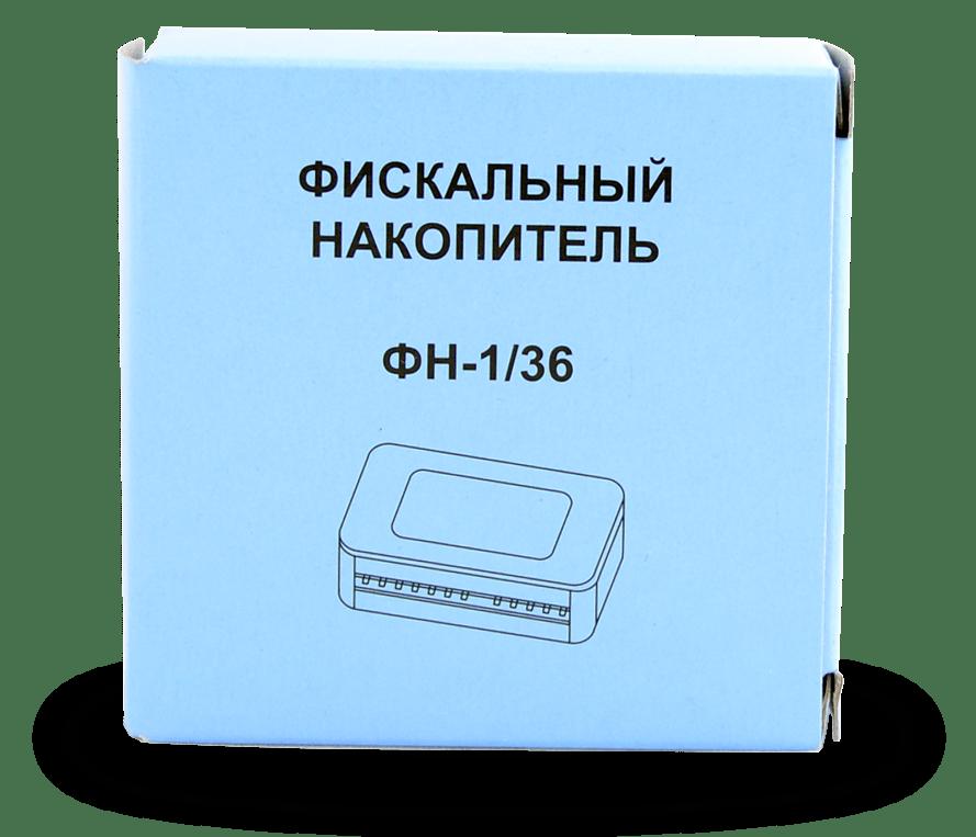 ФН-1 исполнение 2