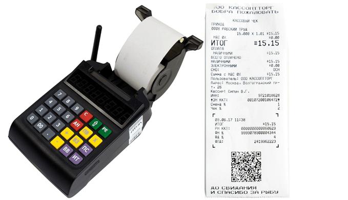 Рисунок 6. Кассовый аппарат с отсеком для термоленты. Пример кассового чека, распечатываемого на онлайн-кассе Атол 90Ф. Источник: сайт online-kassa.ru