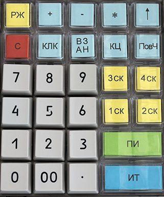 Рис. 4. Клавиатура онлайн-кассы. Источник: сайт оператор фискальных данных