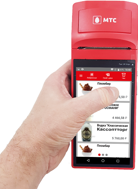 Рис. 2. Мобильной онлайн-кассой удобно пользоваться