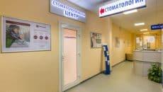 Рис 1. Стоматологическая клиника