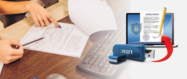 Подключение к электронной отчетности аргос бухгалтерия материалы