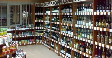 Как получить лицензию на продажу алкоголя в магазине
