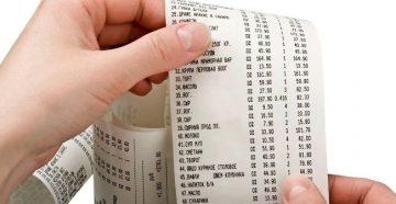 Как проверить кассовый чек на подлинность на сайте ФНС и через мобильное приложение