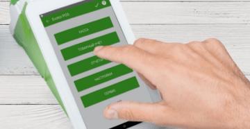 Правила заполнения акта КМ-3 при использовании онлайн-кассы